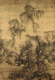chinese art work 1
